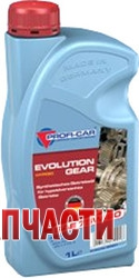 Profi-Car Hypoid Evolution Gear 75W-90 1л